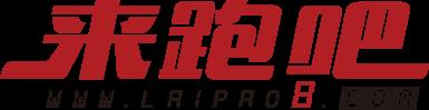 laipao8-logo